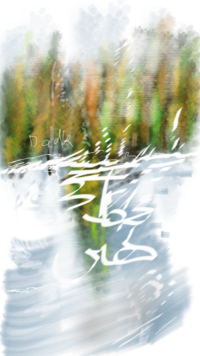 طراحی  | RezaDadkhah | Digital Drawing | PENUP