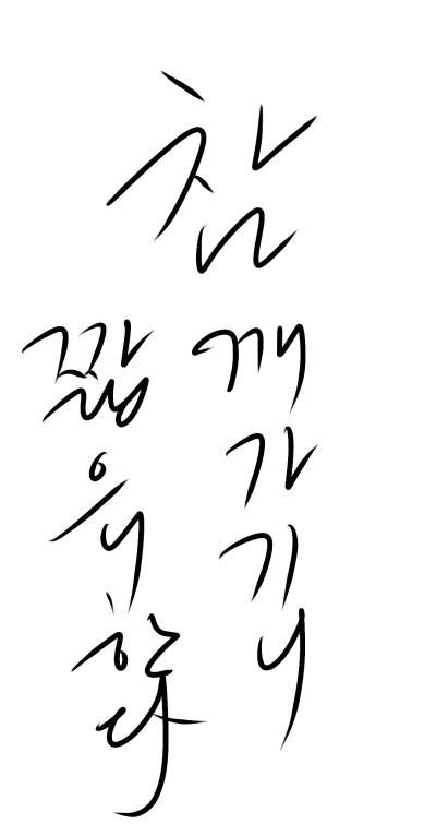 Text art Digital Drawing   bk999sk   PENUP