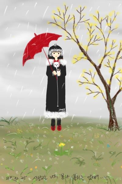 97.봄비 Spring rain♡ | youngsook | Digital Drawing | PENUP
