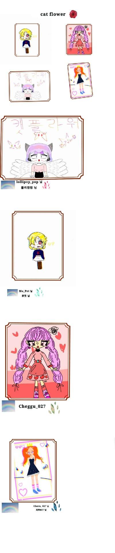 Cat flower 팀 1차 합작    Cheru_027   Digital Drawing   PENUP