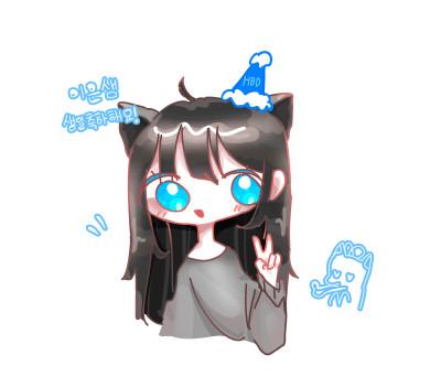 이은이 축전   RuYen_   Digital Drawing   PENUP