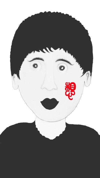 생각ㅇㅔ 잠기다...   korea   Digital Drawing   PENUP