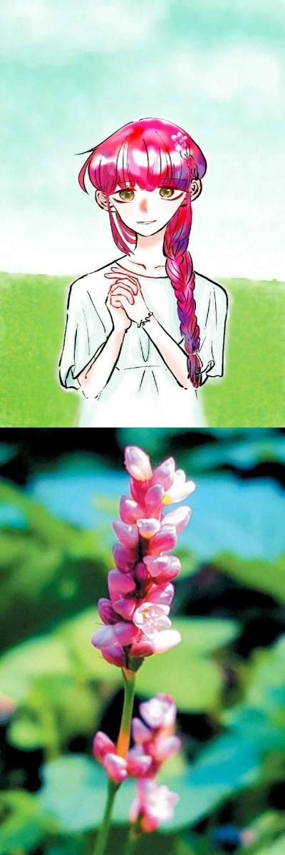 긂대-꽃 의인화 | 1ho | Digital Drawing | PENUP