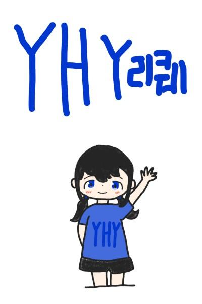 YHY리퀘 끝! | Haemjji_WIZONE | Digital Drawing | PENUP