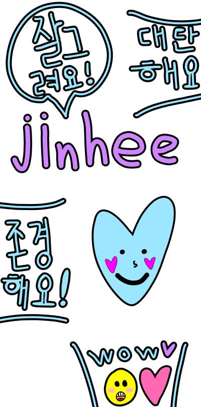 @jinhee 너무 잘그리시고 존견하고 대단해요♡♡ :)   Love   Digital Drawing   PENUP