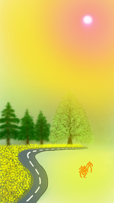 Landscape Digital Drawing | cnk59474 | PENUP
