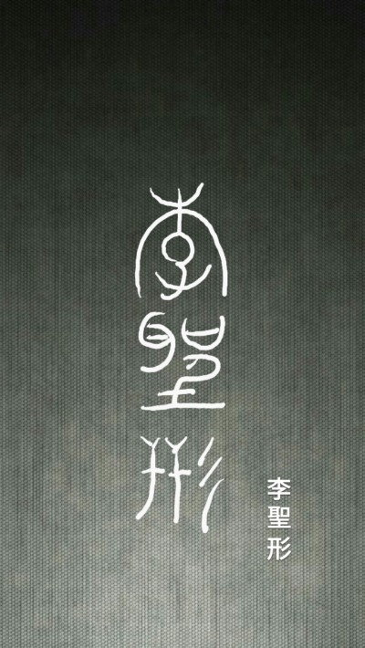 Li Seng Xing | NuKrit | Digital Drawing | PENUP