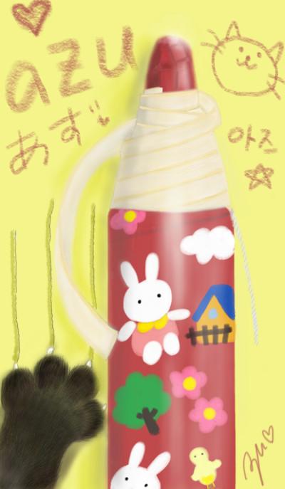 赤えんぴつ 빨간펜  Red pencil | azu | Digital Drawing | PENUP