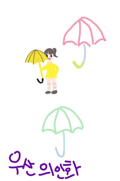 긞대 | yui_0828 | Digital Drawing | PENUP