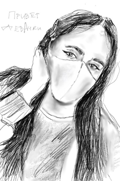 Маска  | vasilya | Digital Drawing | PENUP