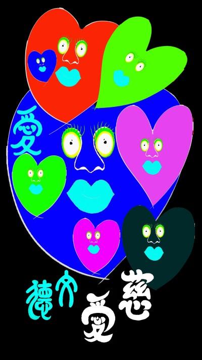Love you   korea   Digital Drawing   PENUP