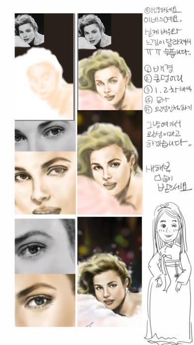 과정 그레이스켈리 | Iness_j.y_park | Digital Drawing | PENUP