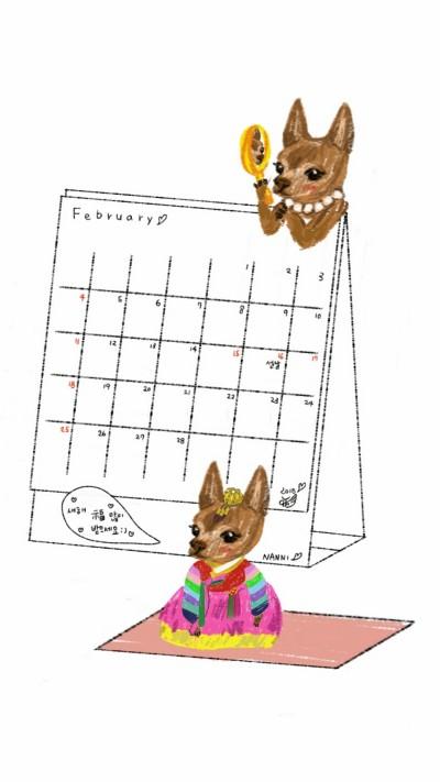 February | NanNi | Digital Drawing | PENUP