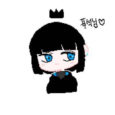 bluecoal  | Byeolla | Digital Drawing | PENUP