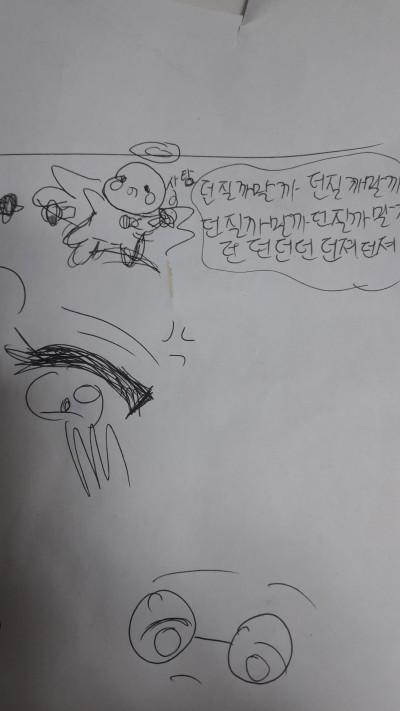 낙서1허헣.. | _Eunyedam_030 | Digital Drawing | PENUP