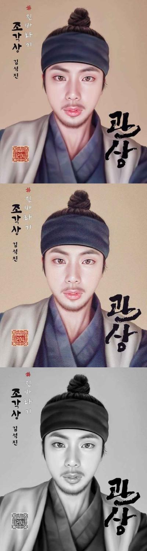 진♡ | Sunny-jus | Digital Drawing | PENUP