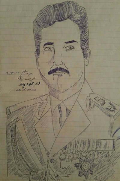 """صدام حسين"" رحمه الله Saddam Hussein  | SynarAlzobaee16 | Digital Drawing | PENUP"