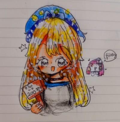 레이언니 200팔 축전+우커♡ | Gaecu1040_le.or | Digital Drawing | PENUP
