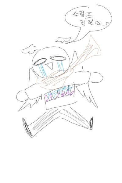스..ㄹ럼프....ㅠ | Eum-Yang | Digital Drawing | PENUP