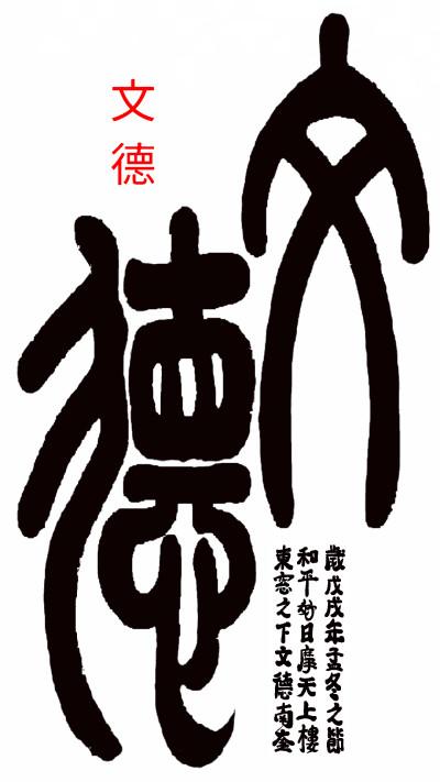 문덕   korea   Digital Drawing   PENUP
