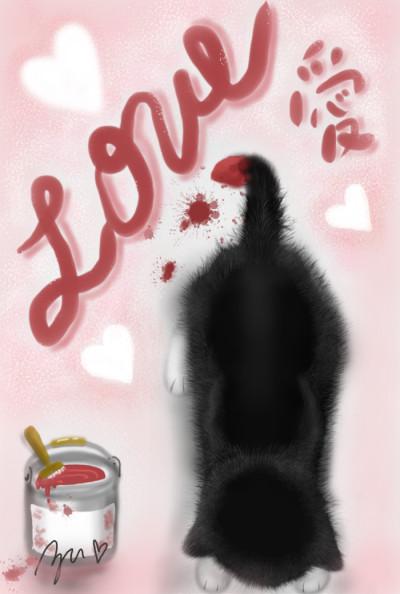 Love   愛   azu   Digital Drawing   PENUP