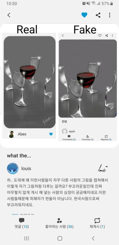 art thief 도둑 | DaEun | Digital Drawing | PENUP