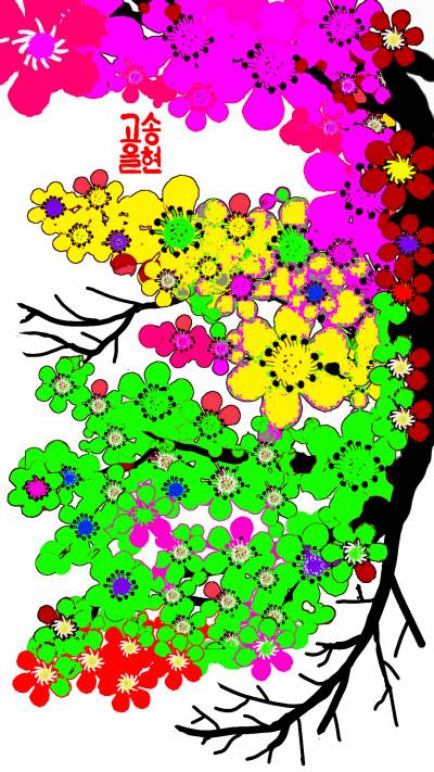 매화   korea   Digital Drawing   PENUP