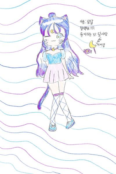 냥달~ | Su-A | Digital Drawing | PENUP