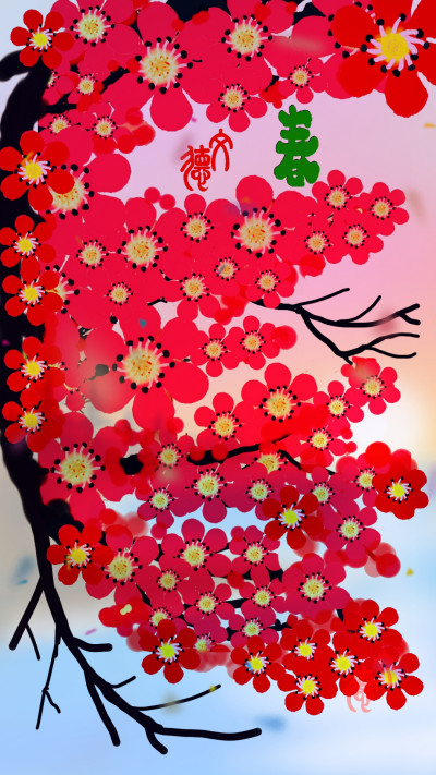 春 | cnk59474 | Digital Drawing | PENUP