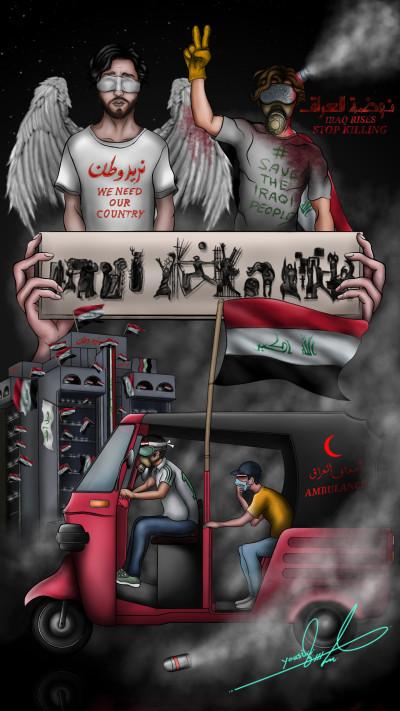 IRAQI REVOLUTION & THE PRICE OF FREEDOM  | Yousif_Aqeel | Digital Drawing | PENUP