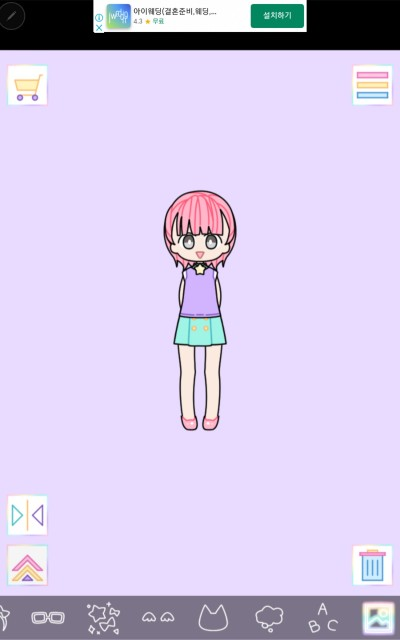 미호 리퀘 완성!! | min | Digital Drawing | PENUP