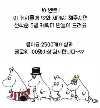 이벤트 | Hayeon | Digital Drawing | PENUP