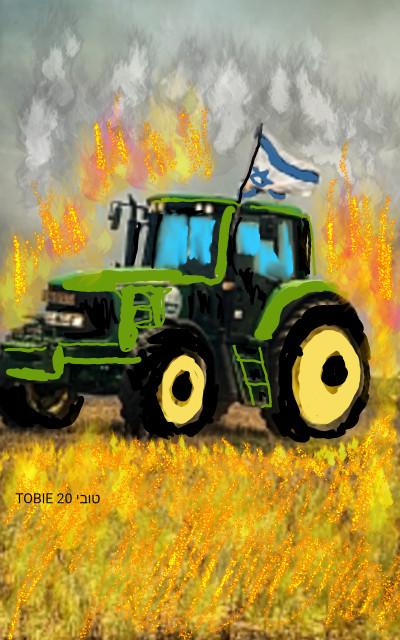 FIRE IN THE FIELDS  | Tobie.ISR | Digital Drawing | PENUP