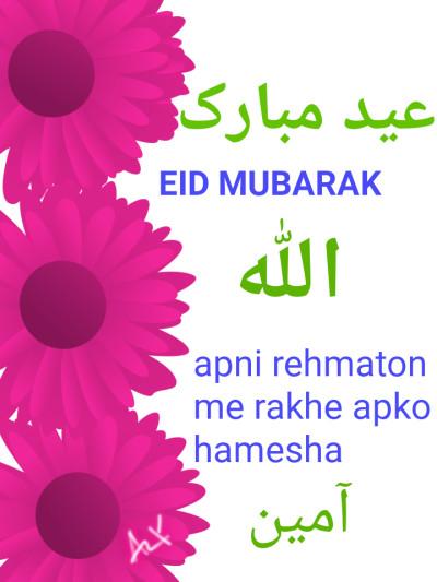EID MUBARAK to you all.  | AZR | Digital Drawing | PENUP