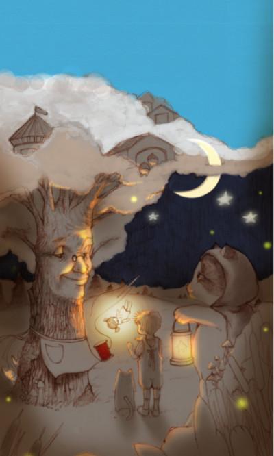 child ask tree | herobrine | Digital Drawing | PENUP
