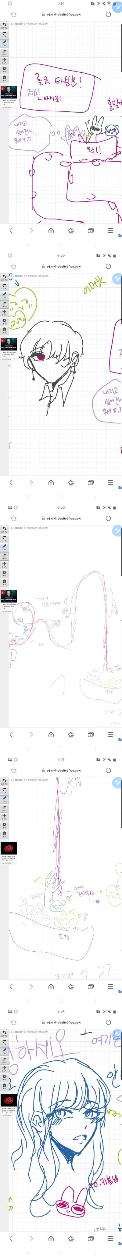 화보에서 재밋게 논 흔적   silver_bin   Digital Drawing   PENUP