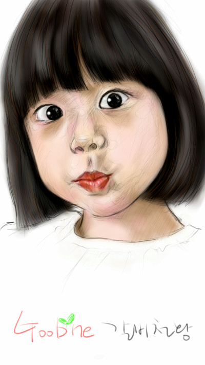 굽네여신..아니 천사~ㅎ | akira | Digital Drawing | PENUP