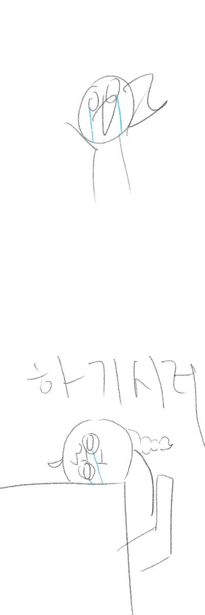 (민바가 백분율 때문에 미쳐버린 모습입니다) | Not_Minha | Digital Drawing | PENUP