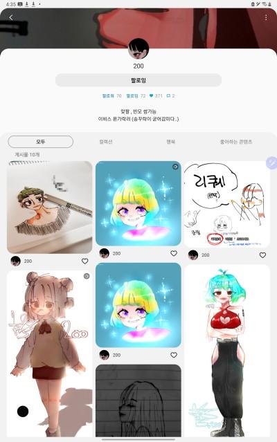 홍보 | Lago_kim | Digital Drawing | PENUP