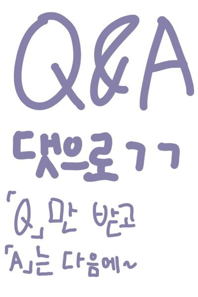 Q&A | Cloud-lee | Digital Drawing | PENUP
