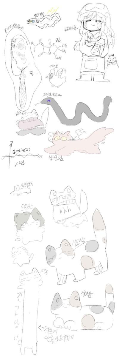 낙서   hhh   Digital Drawing   PENUP