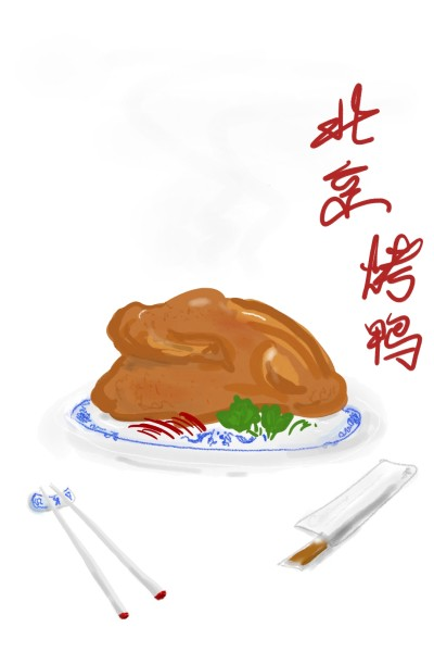 Peking duck | BoonhowChew | Digital Drawing | PENUP