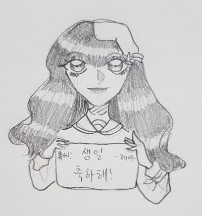 륰씨 생일 축하해!!♡♡♡ | Lozenn_bande | Digital Drawing | PENUP