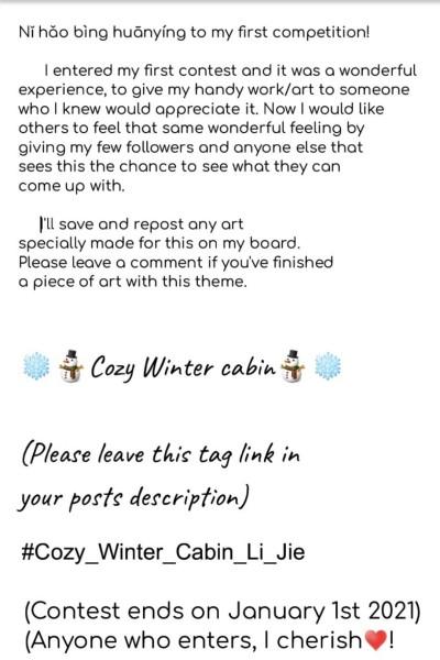 My first Contest! #Cozy_Winter_Cabin_Li_Jie | Li_Jie | Digital Drawing | PENUP