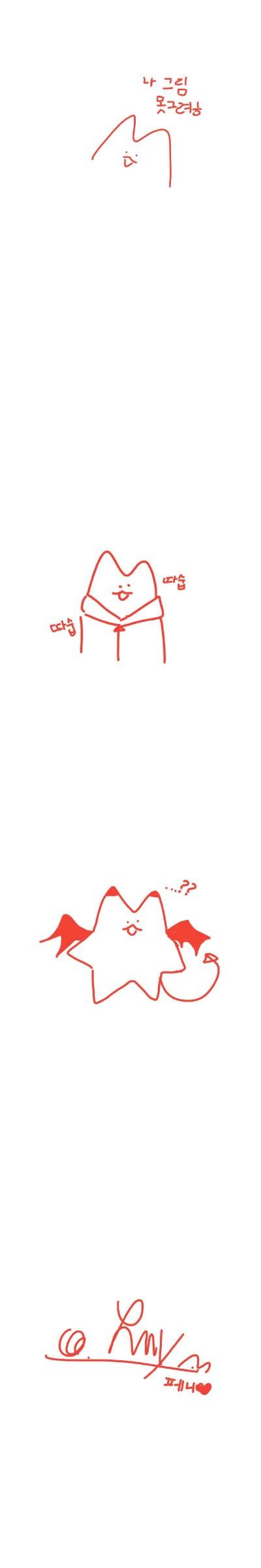 fny- 한정판(?) 캐릭컬렉션 [퍼가기가능]   fny-   Digital Drawing   PENUP