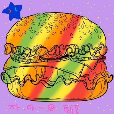 이거 먹으면 올핱해드려욬ㅋㅋ This is rainbow hamburger.!! | bluestar_ | Digital Drawing | PENUP