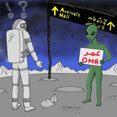 Alien Airport | J-O-C | Digital Drawing | PENUP