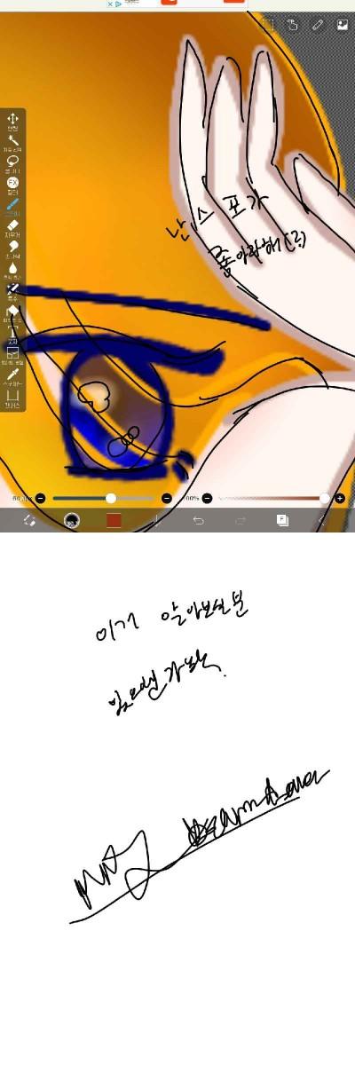 Cartoon Digital Drawing | Princess_sowol | PENUP