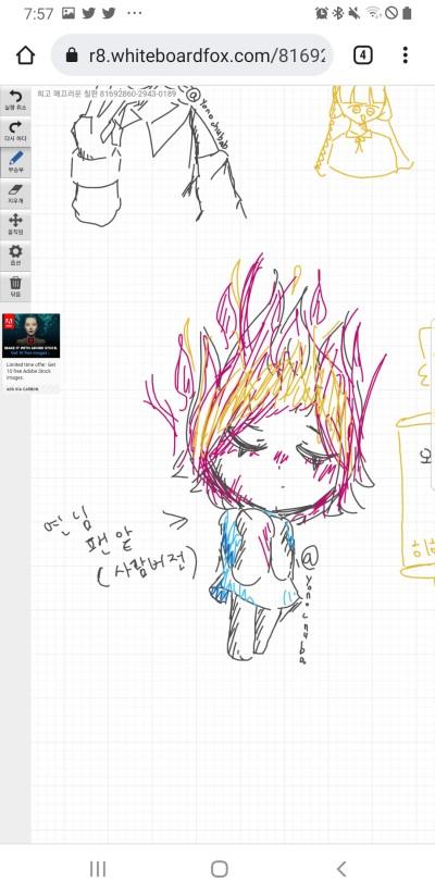 연어초밥쌤의 내팬아트.   yeon6332   Digital Drawing   PENUP