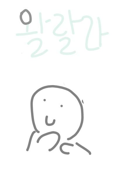 안녕하세요 왈랄라에욥!!   _WALALA   Digital Drawing   PENUP